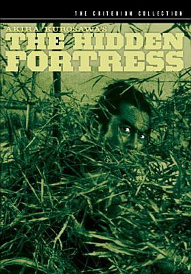 The hidden fortress = Kakushi toride no san akunin