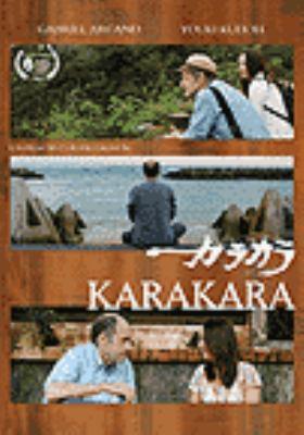 Karakara