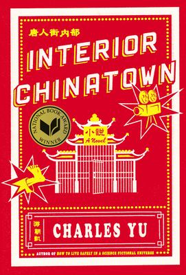 Interior Chinatown : a novel