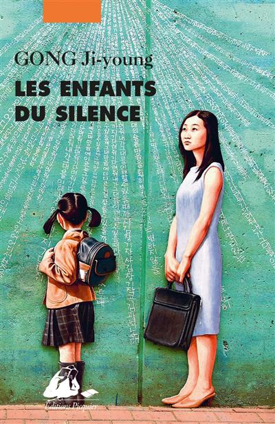 Les enfants du silence