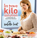 Les menus Kilo solution