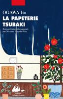 La papeterie Tsubaki /